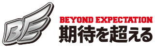 BEYOND EXPECTATION 期待を超える